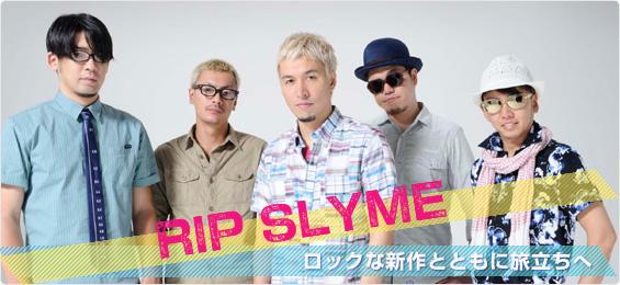 RIP SLYMEの画像 p1_5